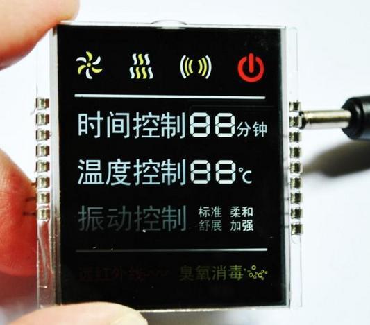 红外显示LCD液晶屏