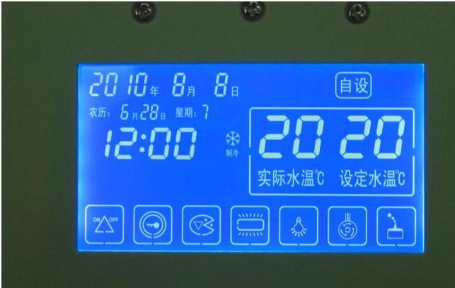 出口热水器显示屏LCD