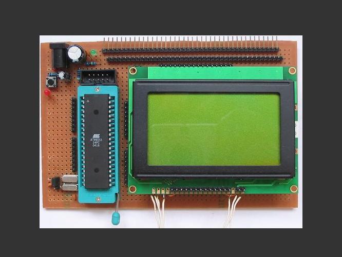 定制COB模组液晶屏