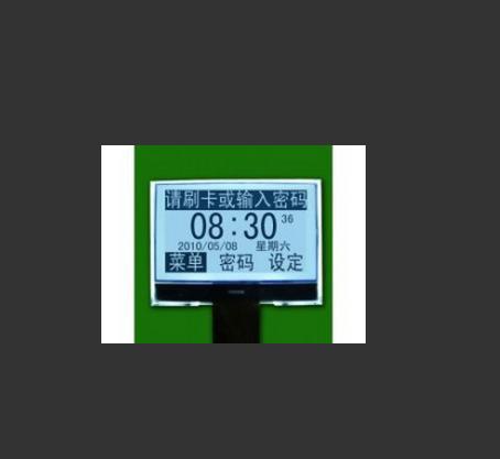 HTN液晶屏产品1