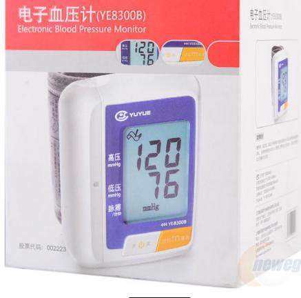 电子血压计专用LCD液晶屏