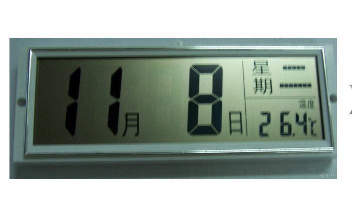 TN-LCD液晶屏 家电LCD液晶屏
