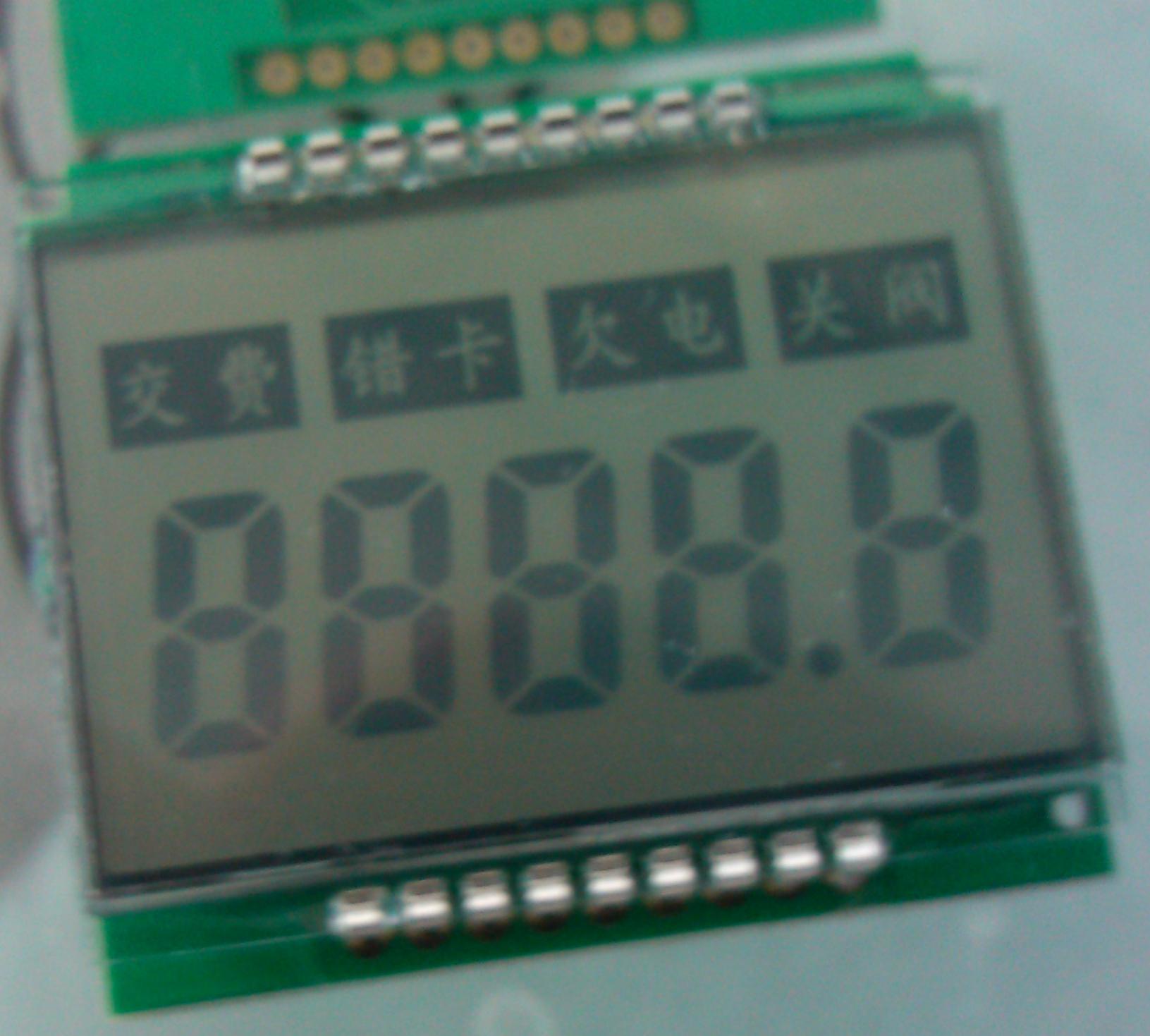 高端TN液晶屏定制 LCD液晶屏