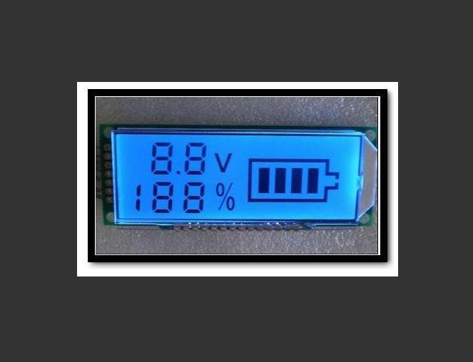 充电器专用LCD液晶屏