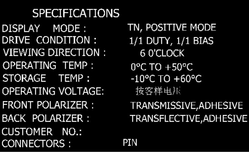 白底黑色字体显示屏(带LED背光源)1