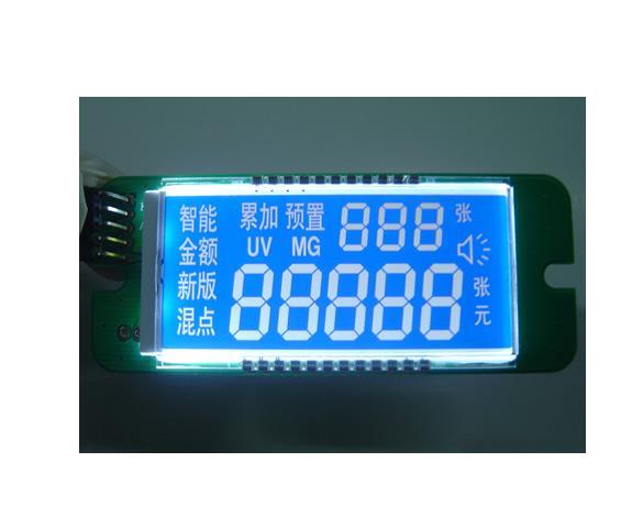 点钞机专用蓝膜HTN液晶屏LCD屏