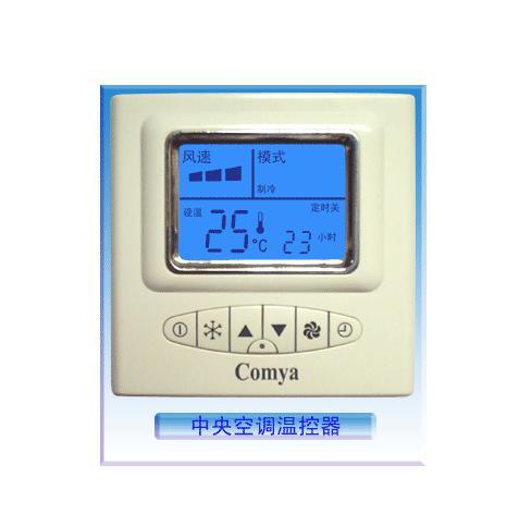 中央空调温控器专用LCD液晶显示屏