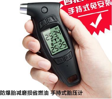 胎压器专用LCD液晶屏