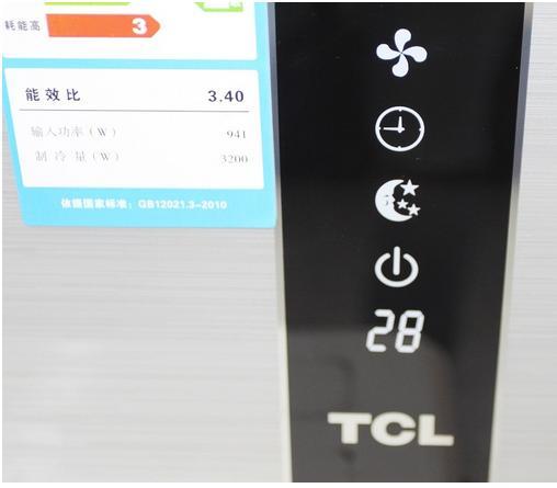 空调器专用LCD黑膜液晶屏