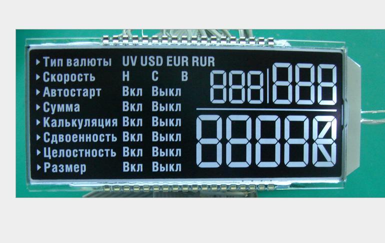 出口专用LCD液晶屏-黑膜VA液晶屏
