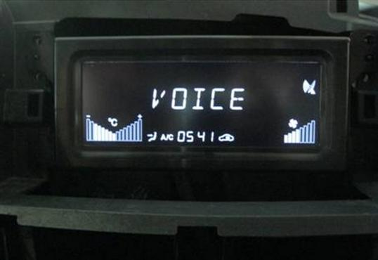 倒车雷达专用VA黑膜LCD液晶屏