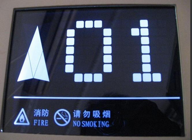 电梯专用LCD液晶显示屏